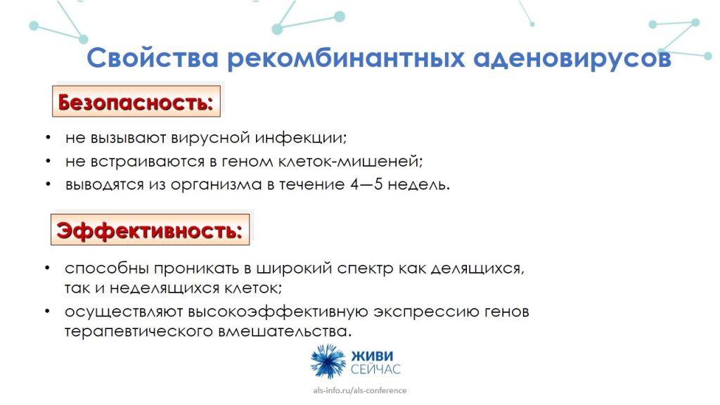 2019-09-10-adevask-1