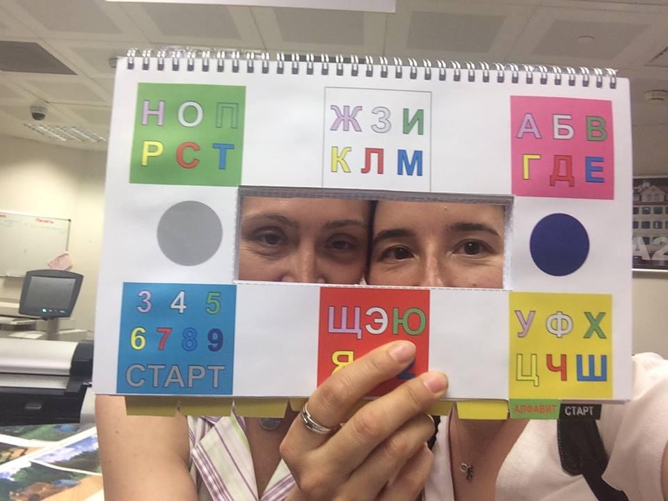 Foto-als-info-alfavit